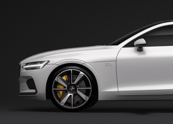 Polestar 1: Diamond Cut Rims