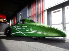 Aurora One Green Team Twente